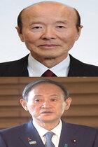 菅官邸のリークで学術会議任命拒否6人にデマ攻撃! 共同は「反政府先導」、「文春」前編集長も『news23』で「中国や共産党と関係」