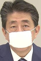 """安倍前首相は「桜前夜祭」と「コロナ」でどんな""""嘘""""をついたのか 史上最悪の嘘つき総理ぶり全開、絶句するしかないトンデモ発言を振り返る"""