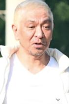 渡部問題で『ガキ使』と松本人志の責任はなぜ問われない? 話題性狙いで女性蔑視・ハラスメントを軽視も、松本は逆ギレで責任逃れ