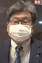 萩生田文科相が芸者遊びにノーマスク会食、菅首相がマスク会食呼びかけた日に… 石田純一や手越を叩いたワイドショーはなぜ沈黙?