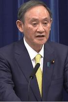 菅首相がコロナ重症者最多のなか会見で「携帯料金20ギガで2980円」をアピール! GoTo反省も独自の生活支援策もなく…