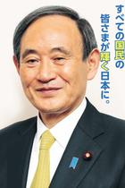 菅首相のコロナ経済支援打ち切りの狙いは中小企業の淘汰! ブレーンの「中小は消えてもらうしかない」発言を現実化