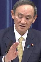 ポンコツだけでは済まされない! 菅首相がコロナ会見で「国民皆保険の見直し」というグロテスクな本音をポロリ