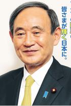 菅首相が官房機密費のうち87億円を領収証なしで支出! 総裁選出馬表明前日には9000万円を自分が自由に使える金に振り分け
