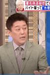 『バイキング』がリコール不正で高須院長を露骨擁護! 坂上忍は広告関連会社のせいに…高須クリニックは番組スポンサー