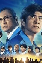 地上波初放送 映画『Fukushima50』の事実歪曲とミスリード 門田隆将の原作よりひどい事故責任スリカエ、東電批判の甘さの理由