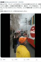 五輪放映権持つ米NBCが聖火リレーを「ナチスの伝統」と批判 一方、日本ではリレーのスポンサーバカ騒ぎに批判が殺到もマスコミは沈黙