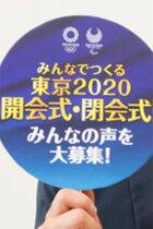 東京五輪開会式で「渡辺直美を豚に」 女性差別丸出しの佐々木宏を演出総指揮に引き立てたのは森喜朗、安倍の意向も