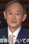 菅首相が日米首脳会談後の記者会見でとった信じがたい行動! ロイター記者から「五輪を進めるのは無責任では」と質問され…