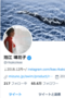 池江璃花子のツイートを菅政権やメディアが五輪反対運動封じと開催世論誘導に利用! これまでも池江を強行開催の広告塔に