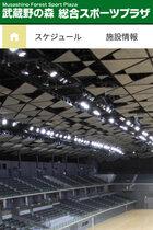 東京五輪で代理店に支払う会場準備担当ディレクターの人件費は1日42万円! 下請けパソナは日当1万2000円で募集しているのに…
