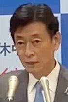 西村担当相が「マスクつけても感染」を認めたのに…「マスクしていれば濃厚接触者じゃない」の定義を変更しない菅政権の無責任