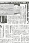 """「五輪子ども動員」強行のために東京都が""""キャンセル案内文書""""を隠蔽! 感動演出のために子どもの命を危険に晒す狂気"""
