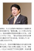 竹中平蔵「パソナ」の純利益が前年の10倍以上、営業利益も過去最高に! 東京五輪と政府のコロナ対策事業を大量受注、巨額中抜きの結果か