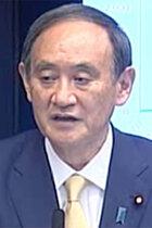 菅首相が緊急事態宣言会見で大ボラ連発! ワクチンは「世界でもっともスピード」、ロッキン中止も「じつは五輪も同様の取り扱い」