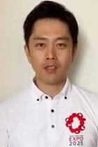 """大阪""""感染者100人超""""も吉村知事と松井市長は「東京で都議選の応援」へ! 批判されたとたん""""東京での公務""""を持ち出す姑息"""