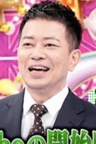 「雨上がり」解散で吉本芸人と御用マスコミの宮迫博之バッシングが理不尽すぎる! 解散に追い込んだのは吉本上層部なのに