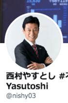 「入院させない」だけじゃない、東京は濃厚接触者も「検査できない」状態! それでも西村康稔は「直ちに検査を」と説教する無責任