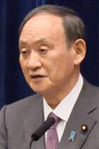 菅首相が今頃打ち出した「国立病院機構のコロナ病床拡大」のお粗末な裏側! 機構本部が「コロナ補助金を借金返済に回せ」と指示