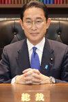 岸田内閣の新閣僚は「カネ」まみれ! 鈴木俊一財務相、二之湯国家公安委員長、金子農水相、後藤厚労相らの醜聞が次々と