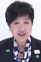 小池百合子が関東大震災の朝鮮人追悼式典に5年連続で追悼文拒否!「朝鮮人虐殺はなかった」デマを喧伝するヘイト団体と関係