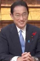 岸田首相の総選挙直前『報道ステーション』単独出演に「中立性欠く」と批判殺到!「野党も党首討論でなく単独出演させろ」の声