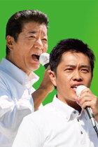 """維新幹部の衆院選での言動が酷い! 吉村知事は""""暴言王""""足立康史を「懲罰動議は勲章」と絶賛、野党へのデマ攻撃煽動"""