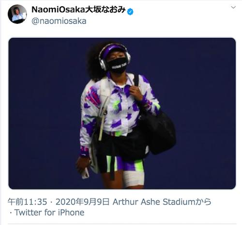 全米決勝進出! 大坂なおみの「黒人差別抗議マスク」に冷ややかな反応しかしない日本のマスコミとスポンサーの意識の低さの画像1