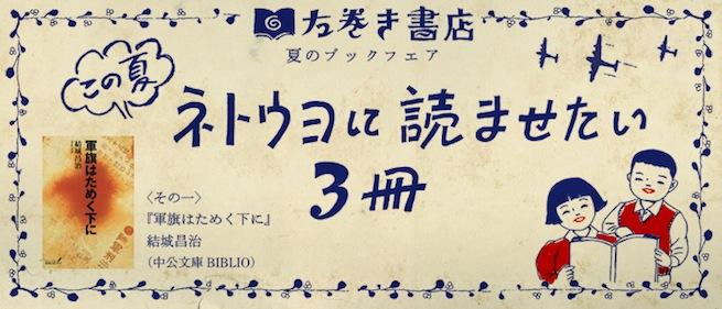 140811_hidarimaki1c.jpeg