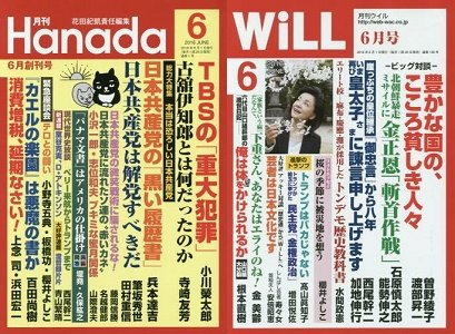 HanadaWiLL_160427.jpg
