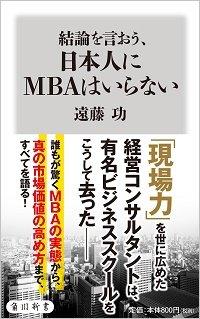 MBA_170116.jpg