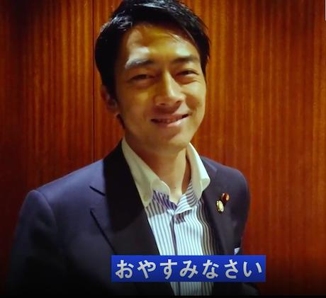 小泉進次郎の外交デビューに世界中からツッコミ殺到! 温暖化原因の牛肉を堪能、セクシースピーチに「中身ない」と海外メディアもの画像1