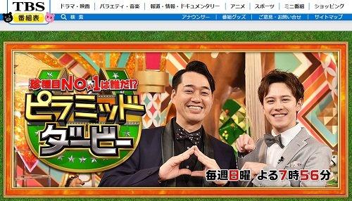 TBS_160706.jpg