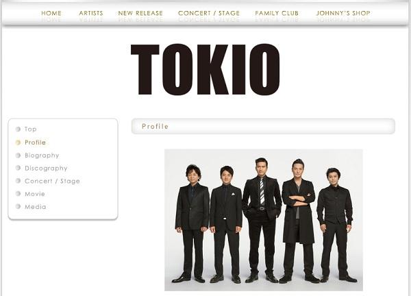 TOKIO_140830.jpg