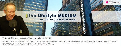 The Lifestyle MUSEUM_151110.jpg