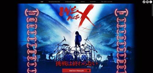 ToshIはなぜ洗脳され、そして逃げ出せたのか…X JAPANドキュメンタリー映画にも出てこない洗脳事件の真実の画像1