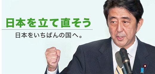 安倍首相の総理在任最長でNHKが岩田明子を起用し大ヨイショ特集!「桜を見る会」触れた後に「決められない政治打破」とコメントの画像1