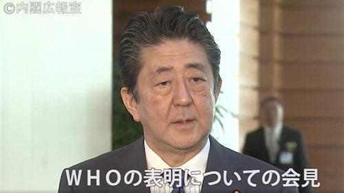 独裁者安倍首相が「緊急事態宣言」を手にする恐怖! NHK、民放を指定公共機関にして報道統制、批判封じ込めも可能にの画像1