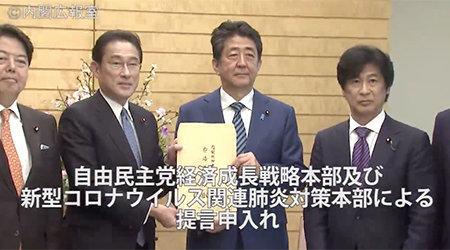 志村けんや阪神・藤浪選手が証明した「検査不要論」の嘘! それでも検査しない日本、安倍首相「死亡者が少ないから」は本当かの画像1