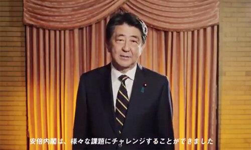 日本学術会議への不当人事介入は安倍政権時代から始まっていた! 安倍の意向を汲んだ杉田官房副長官と菅首相が…の画像1
