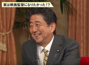 北海道地震が起きても安倍首相はネトウヨ番組『虎ノ門ニュース』出演強行! 有本香、百田尚樹と和気藹々の映像がの画像1