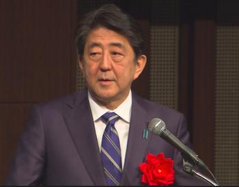 安倍首相が元号を私物化し放題!「新元号は日本の古典から」の目論見は転倒したインチキ伝統主義の極みだの画像1