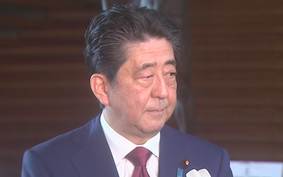 安倍首相の「お父さん違憲なの」はやはりでっちあげ? 日本会議系団体が50年以上前の話を改憲プロパガンダで拡散の画像1