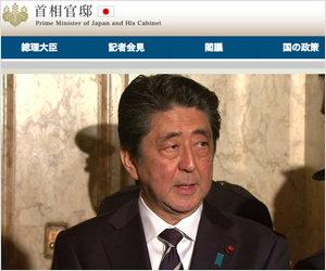 森友への「口裏合わせ」「身を隠せ」指示判明で、佐川氏の偽証と安倍首相の隠蔽工作関与が決定的にの画像1