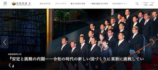 千葉で停電続くも安倍政権はいまだ冷酷対応!「関係閣僚会議」も開かず菅官房長官は「台風被害」なのに「豪雨被害」との画像1