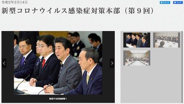 安倍政権ではコロナも自己責任なのか! 韓国は隔離者世帯に123万ウォンの生活費を支援するのに日本は休業補償すら認めずの画像1