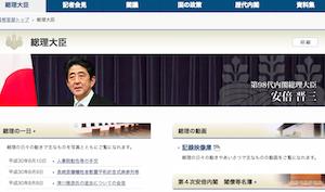 北朝鮮の日本人スパイ拘束で政府が事実上の報道管制! 安倍側近の内調トップが日朝交渉を担当している裏で何が?の画像1