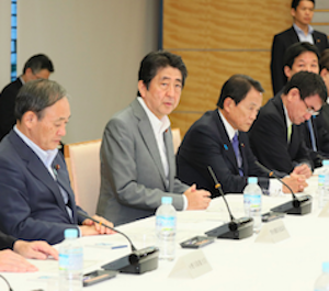 安倍首相が台風21号被災地を無視して新潟で支援者と会合! 台風直撃の昨日も災害対応せず5時間の秘密行動の画像1
