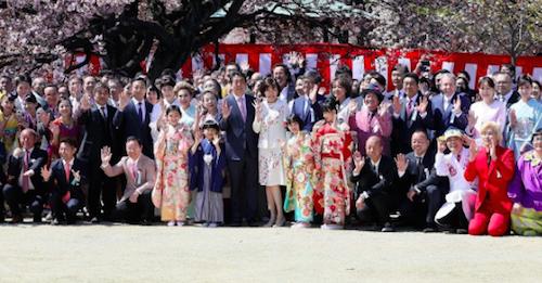 安倍首相「桜を見る会」招待状が8万円で売買との報道! ネトウヨ仲間大量招待に加え、安倍自民による私物化が酷いの画像1