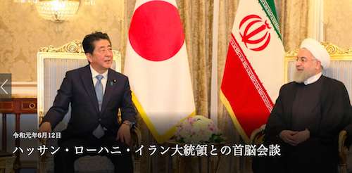 安倍イラン訪問でNHK岩田明子記者がフェイク解説! ハメネイ師は「怒りのツイート」してるのに「安倍首相の助言を重視」の画像1